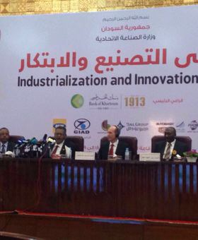 HTCC'S PARTICIPATION AT THE INDUSTRIALIZATION AND INNOVATION FORUM IN KHARTOUM WAS AN INTERNATIONAL SUCCESS